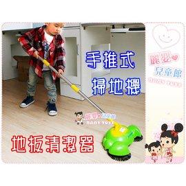 麗嬰兒童玩具館~好神拖後清潔好物-手推式掃地機.室內家用地板清潔器.不用插電.抗塵暪灰塵