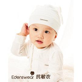 伊登詩鋅纖維抗敏系列~嬰兒抗菌帽^(白^)