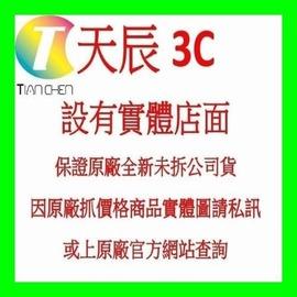 ☆天辰3C☆中和 全新公司貨 起標價即為直購價 APPLE iPhone 6 銀色 64G 4.7吋 空機 4G可用