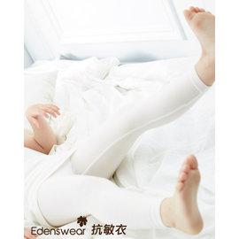 伊登詩鋅纖維抗敏系列~兒童鬆緊長褲^(白^)