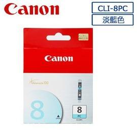 ~天辰3C~中和 CANON 佳能 8 淡藍色 CLI~8 PC 墨水匣  Pro9000