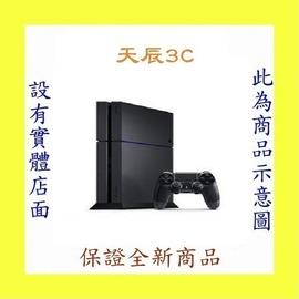 ★天辰3C☆中和 PS4 主機 1TB 硬碟 極致黑  跳槽NP 大哥大4G 998方案