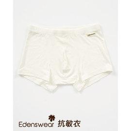 伊登詩鋅纖維抗敏系列~男高腰四角內褲