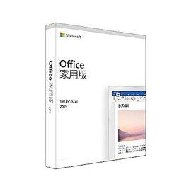 ~天辰3C~中和 辦公室 文書 軟體 Office 2016 中文家用版盒裝無光碟 PKC