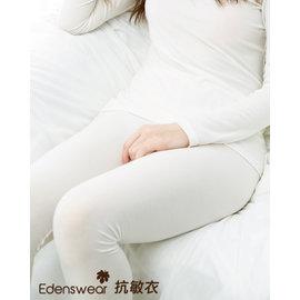 伊登詩鋅纖維抗敏系列~~女鬆緊長褲