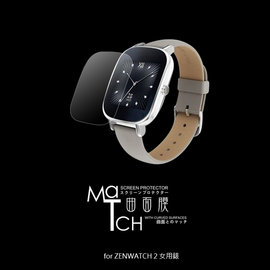ASUS ZenWatch 2 WI502Q 1.45吋 女用款 智慧手錶 曲面膜 螢幕