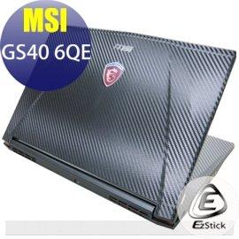 ~Ezstick~MSI GS40 6QE  Carbon黑色立體紋機身貼  含上蓋、鍵盤
