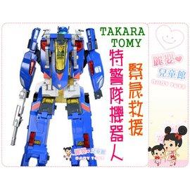 麗嬰兒童玩具館~TAKARA TOMY-緊急救援 特警隊機器人(超音速特警1+2號車)組合大變形機器人