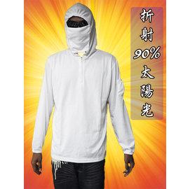 大咬釣具 抗UV 防曬透氣衣,酷熱8月下殺6折含防曬帽,加贈防曬面罩,柔軟透氣排汗冰涼
