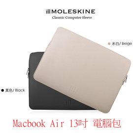 ~A Shop~ Moleskine Macbook Air 13吋 電腦包~共兩色 內袋
