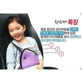 ~吉特汽車 ~韓國 兒童安全帶保護套 保護扣 安全帶扣 防止勒脖子 透氣網布 增高墊 安全