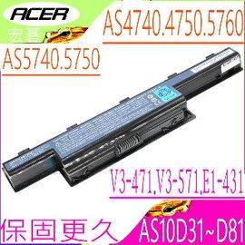 ACER電池-宏碁 E1-421G,E1-531G,E1-571G,E1-471G,E1-571G,E1-771G,V3-471G,V3-471G,V3-571G,V3-771G,TMP253,AS10D31,AS10D51