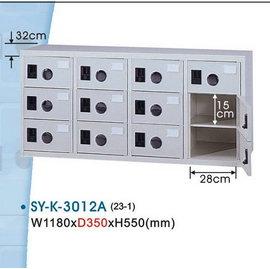 SY~K~3012A 多用途12格置物櫃  鞋櫃 –ABS塑鋼門片~905色