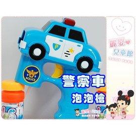 麗嬰兒童玩具館~寶貝的泡泡槍全自動不沾手-小車車聲光自動泡泡槍-警察車/消防車款