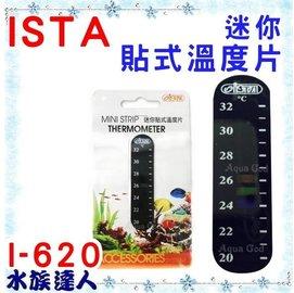 【水族達人】伊士達ISTA《迷你貼式溫度片 7.8cm (水溫計)20℃-32℃ I-620 》迷你型溫度計