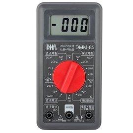 新竹市 DMM-85 工程用 電子數位顯示 三用電表/三用電錶 **1500小時超長電力**