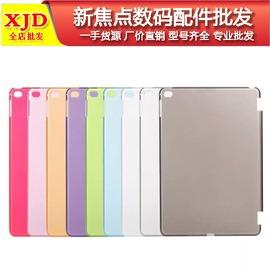 iPad mini4保護套后殼 iPadmini4保護殼 蘋果迷你4超薄平板殼