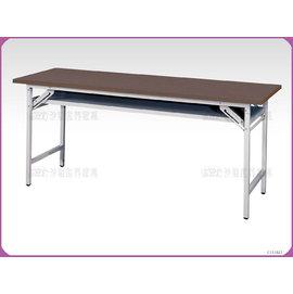 ~沙發世界 ~木心板鐵刀木面會議桌~ 破盤價,到店 禮〈S66173~10〉洽談桌 開會桌