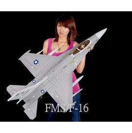 ~RCBLOG~FMS 70mm導風扇F~16戰機空機 國民版RC70 12 3048 K