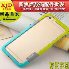 蘋果iphone6手機殼4.7硅膠防摔軟plus5.5日韓邊框式簡約潮女