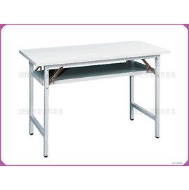 ~沙發世界 ~直角白面會議桌~ 破盤價,到店 禮〈S66177~1〉洽談桌 開會桌椅