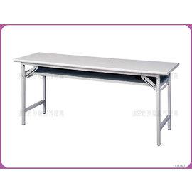 ~沙發世界 ~會議桌~ 破盤價,到店 禮〈S66177~21〉洽談桌 開會桌椅
