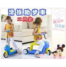麗嬰兒童玩具館~香港NUKIED紐奇兩用兒童滑板車平衡車/寶寶滑步車/溜溜車-限量發售