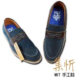 2680↘下殺 休閒雅痞~集忻t.star• 鞋~拼接 樂福鞋 休閒鞋~麂皮藍色~A696