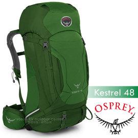 【美國 OSPREY】新款 Kestrel 48L 小鷹級 輕量健行登山背包(3D立體網背/附背包套/緊急哨/登山杖扣)自助旅行.出國打工旅遊_叢林綠 R