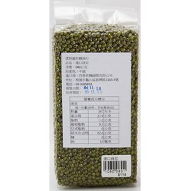 無毒綠豆~真空包裝600克