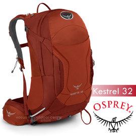 【美國 OSPREY】新款 Kestrel 32L 小鷹級 輕量健行登山背包(3D立體網背/附背包套/緊急哨/登山杖扣)自助旅行.出國打工旅遊_磚紅 R