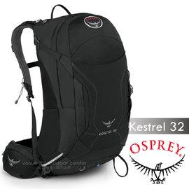 【美國 OSPREY】新款 Kestrel 32L 小鷹級 輕量健行登山背包(3D立體網背/附背包套/緊急哨/登山杖扣)自助旅行.出國打工旅遊_岩灰色 R