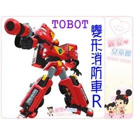 麗嬰兒童玩具館~東森YOYO台卡通-韓國TOBOT機器戰士-變形消防車-R