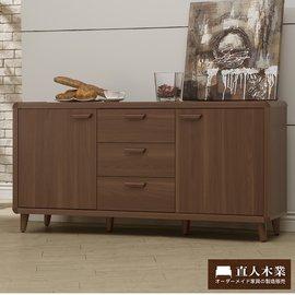 ~ 直人木業~wood北歐 160CM廚櫃