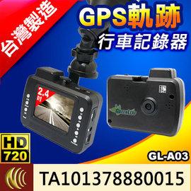 製 GPS軌跡行車記錄器 HD 720P 大降價 送32G卡 GL~A03 獲國外大量訂單