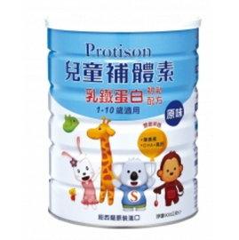 兒童補體素乳鐵初乳配方-原味900g