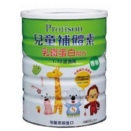兒童補體素乳鐵初乳配方-香草900g(6罐裝)