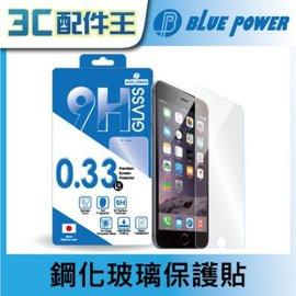 BLUE POWER ASUS ZenFone 2 Laser 6吋 5.5吋 5吋 9H