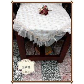 夢幻蕾絲刺繡玫瑰桌巾(粉色)