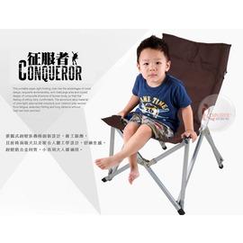探險家戶外用品㊣NTC31 征服者CONQUEROR 鋁合金小川椅 耐重100kg 折疊椅 折合椅休閒椅 導演椅 類似大川椅