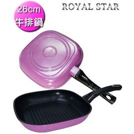 探險家戶外用品㊣Royal Star 皇家之星 26cm鋁合金牛排鍋 (紫羅蘭色) 不沾鍋鐵板燒、燒烤、BBQ、韓國烤肉、蒙古烤肉