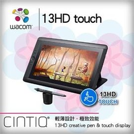 ~人言水告~Wacom Cintiq 13 HD Touch 液晶感壓觸控繪圖板~預計交期