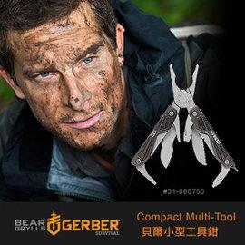 【美國 Leatherman】GERBER Bear Grylls Compact Multi-Tool 貝爾小型工具鉗/隨身小幫手.登山.露營.旅遊_31-000750