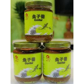 瑞得堂 魚子醬 福氣魚卵 SGS營養標示檢驗 不含防腐劑 4入×^(220±10g^)