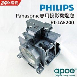 PANASONIC PT~EX500U L PT~EX600U L PT~EW530U E
