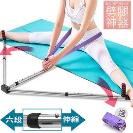 韓國RM劈腿訓練器C187-809 (瑜珈輔助器劈腿機.劈叉器美腿機.拉伸架拉筋器拉筋板.腳腿部牽引機一字馬.運動健身器材.推薦哪裡買)