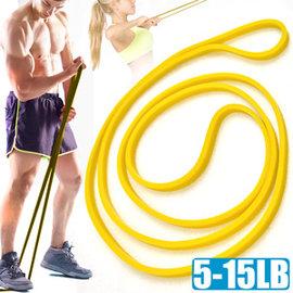 15磅大環狀彈力帶(6.5MM)LATEX乳膠阻力繩C109-51331 手足阻力帶運動拉力帶.彈力繩抗拉力繩瑜珈圈伸展帶擴胸器.舉重量訓練復健輔助TRX-1