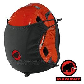 【瑞士 MAMMUT 長毛象】Helmet Holder 外掛式背包彈性固定網袋(攀岩頭盔_安全帽_外套雜物).頭盔護套/自行車.登山/ 00120-0001 黑(DA)