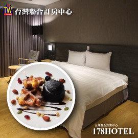 ►全房型價格展示嘉義觀止hotel.觀止情房 2人住宿2600元(含早餐)