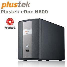 Plustek 文件檔案櫃 eDoc N600   6TB HDD